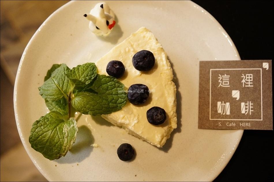 19生乳酪蛋糕2