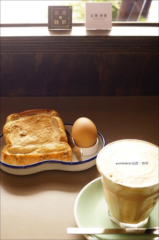 15點飲料送早餐2