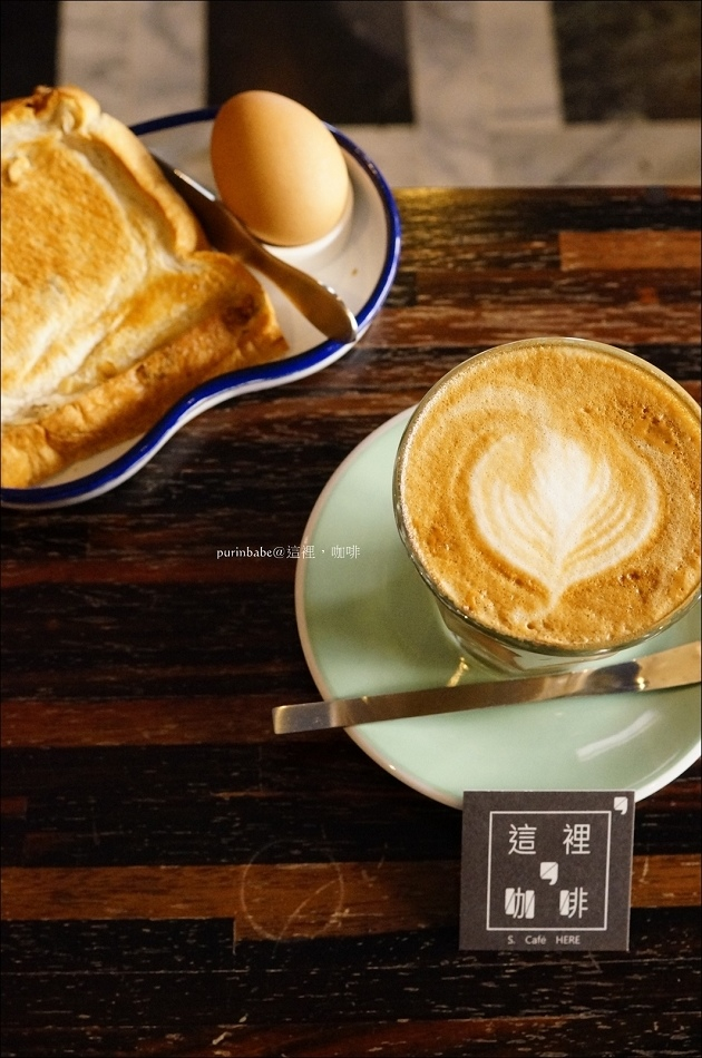 24這裡 咖啡5