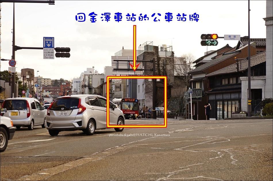 5回金澤車站的公車站牌