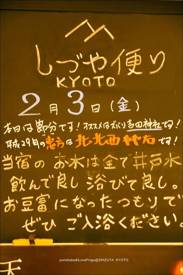 13井水2