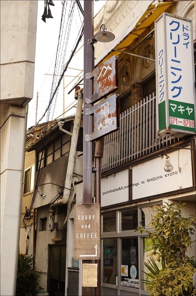 6Shizuya位置2
