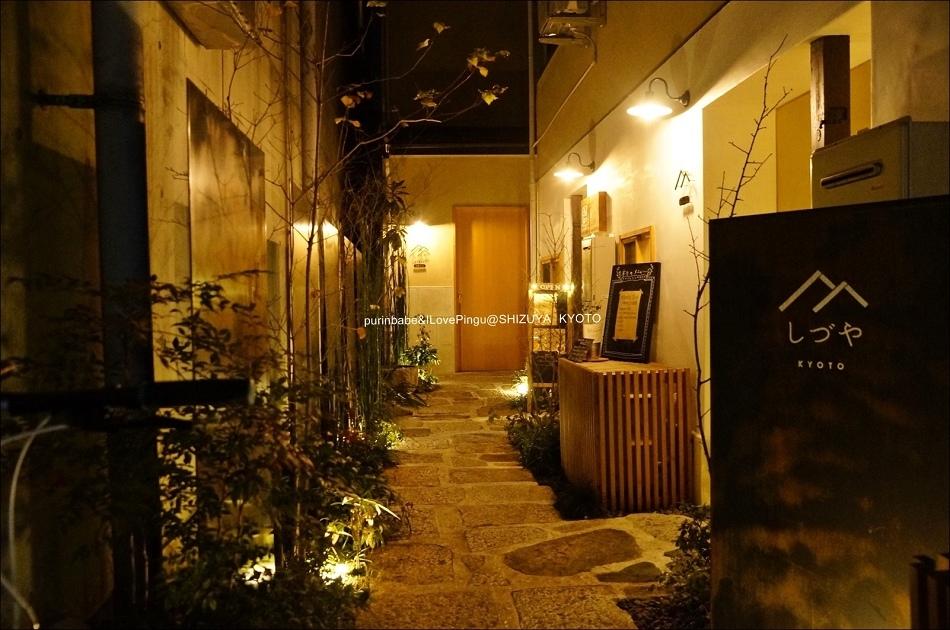 7Shizuya位置3