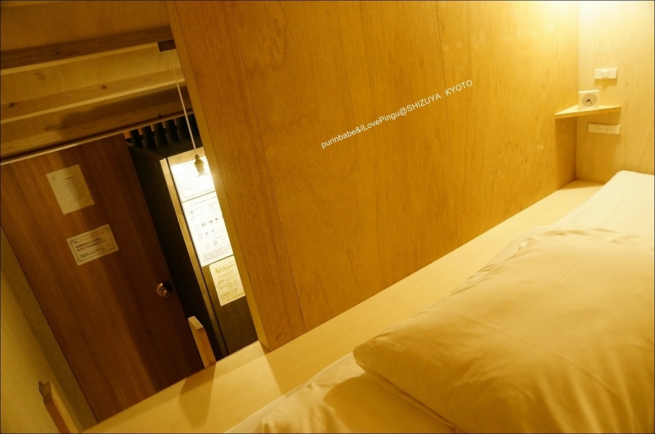 19個室4