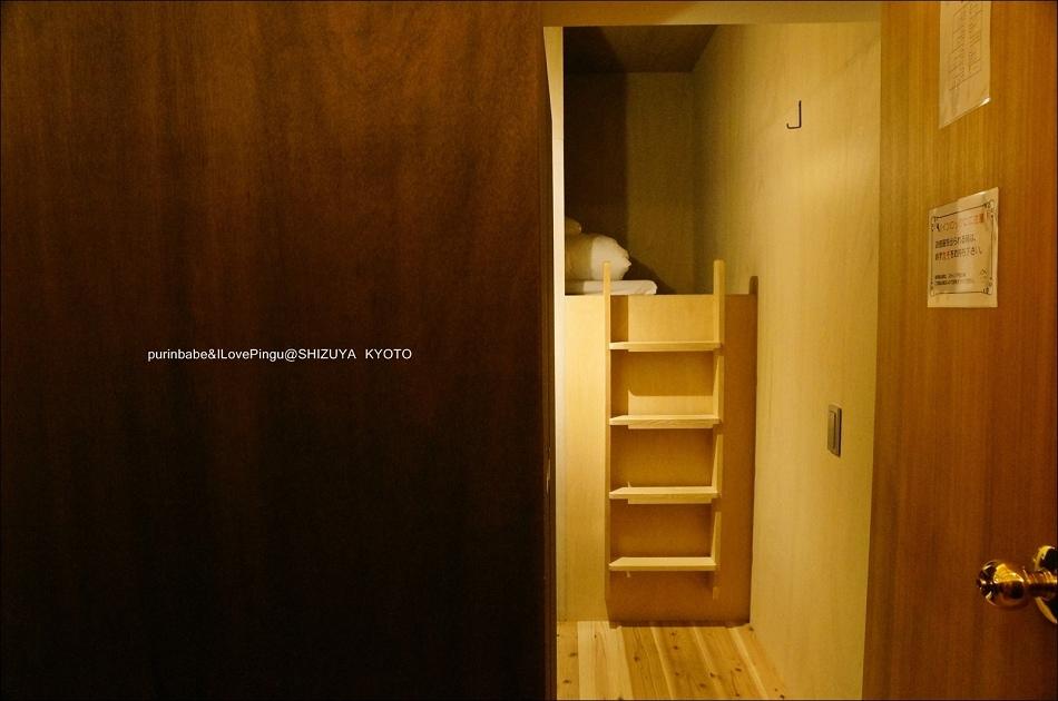 16個室1