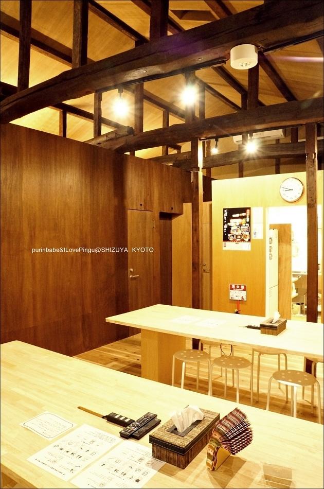 30Shizuya別屋二樓1