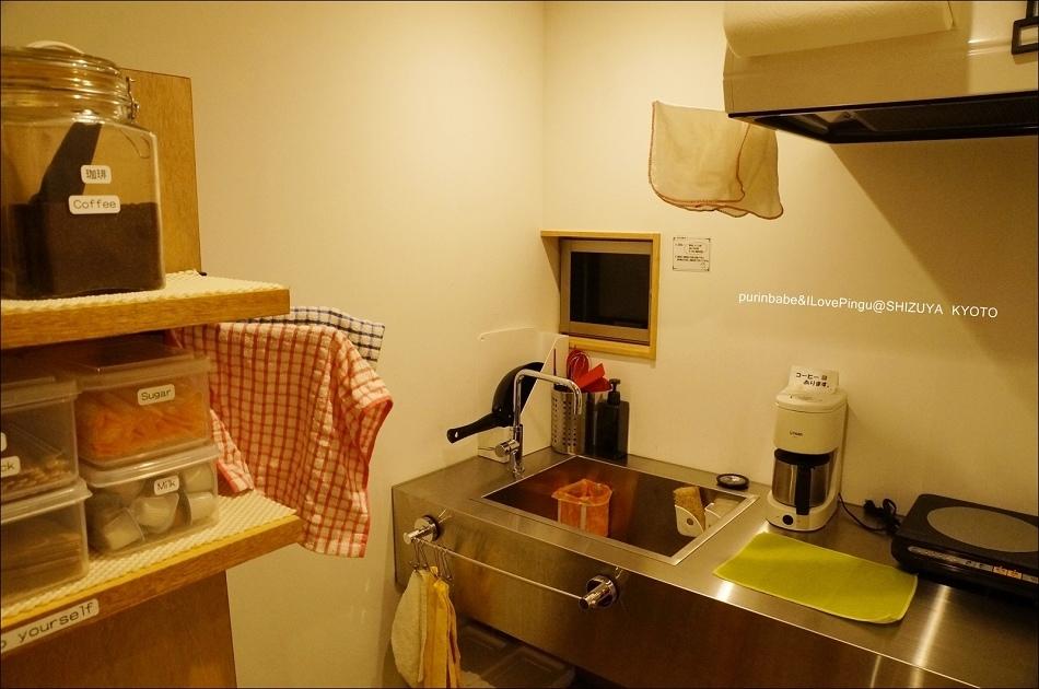 32Shizuya別屋二樓廚房1
