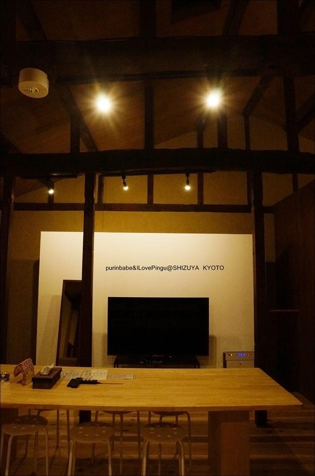 31Shizuya別屋二樓2