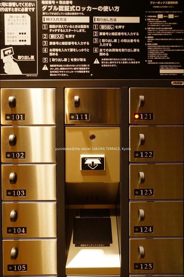 18一樓保險箱