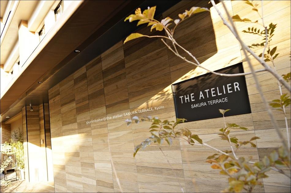 7The Atelier2