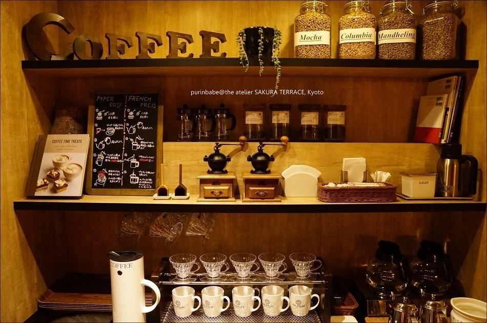 14咖啡區