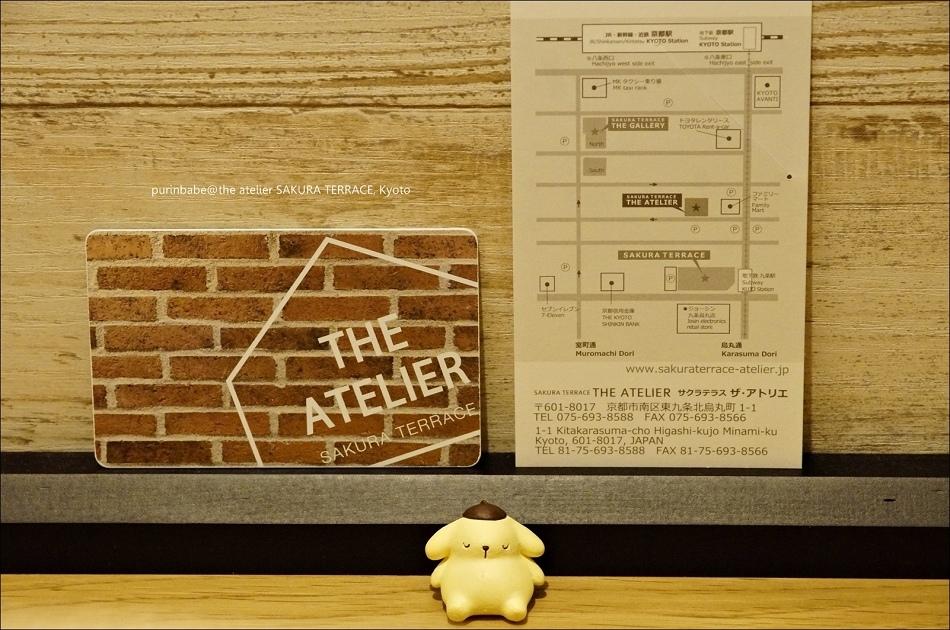 40The Atelier資訊