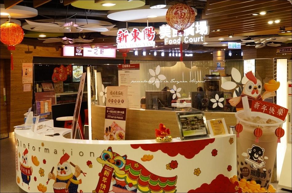 9桃機美食廣場休息1