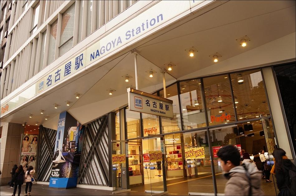 20近鐵名古屋站1