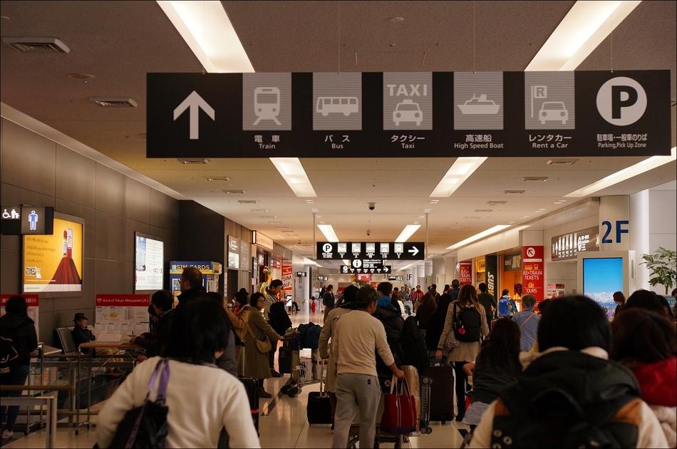 2中部機場搭myu sky前往名古屋1
