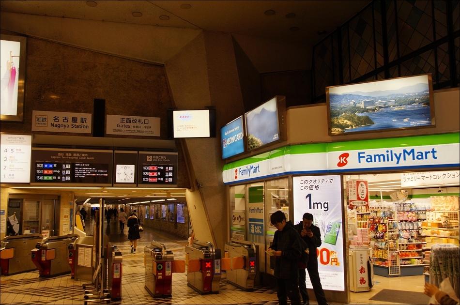 21近鐵名古屋站2
