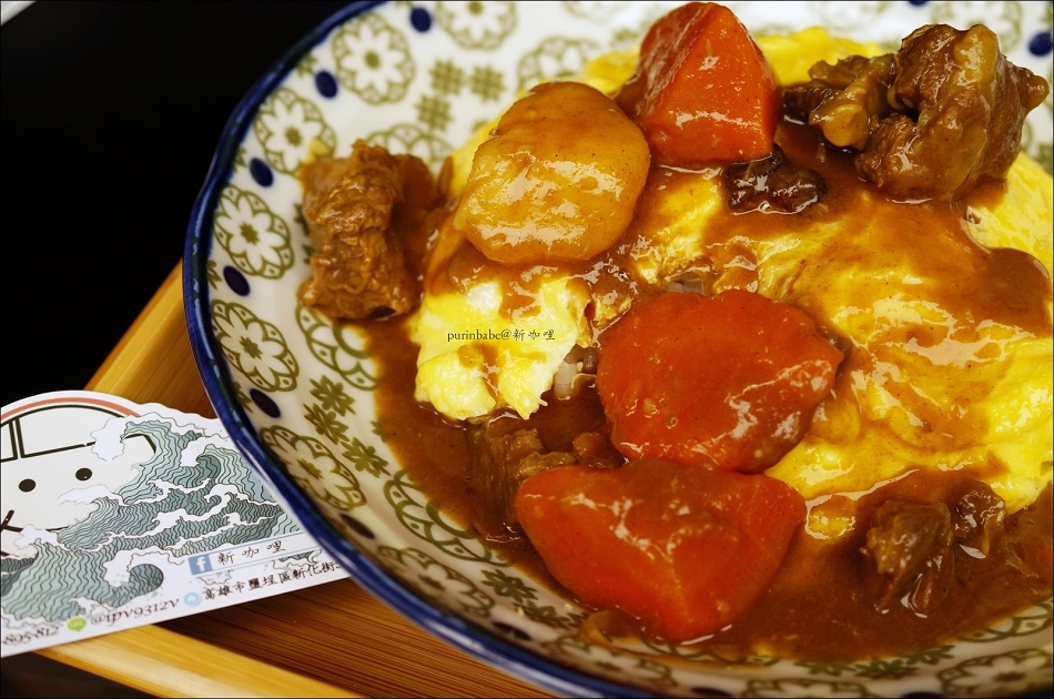 20辣味牛肉咖哩4