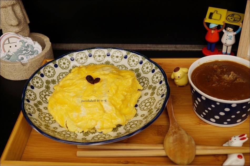 15辣味牛肉咖哩1