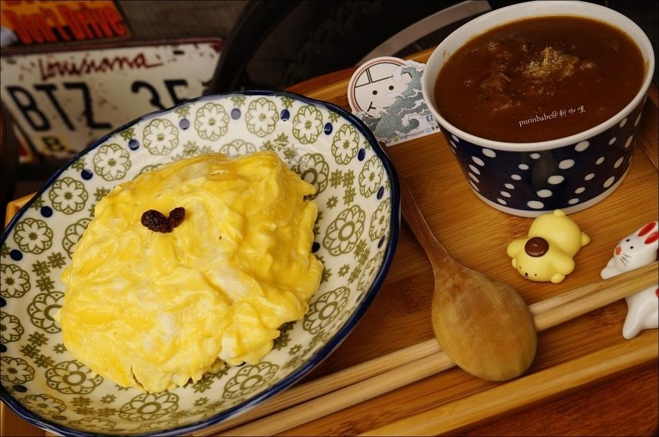 16辣味牛肉咖哩2