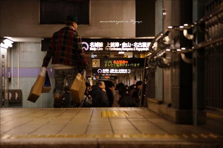 2名古屋地鐵
