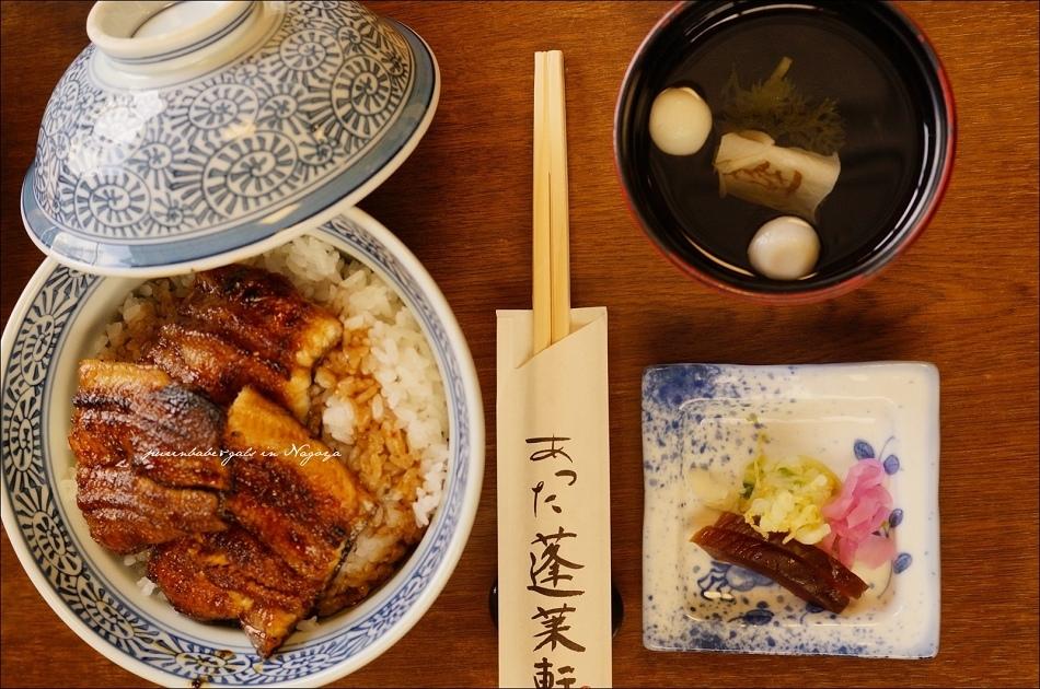 24鰻魚丼