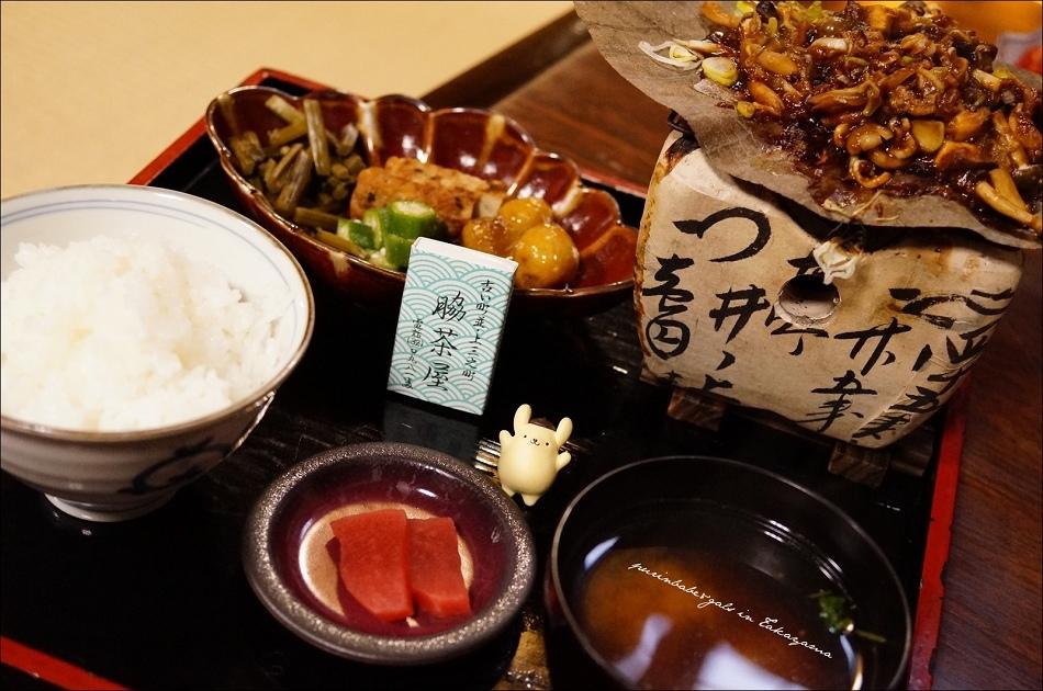 20朴葉味噌定食