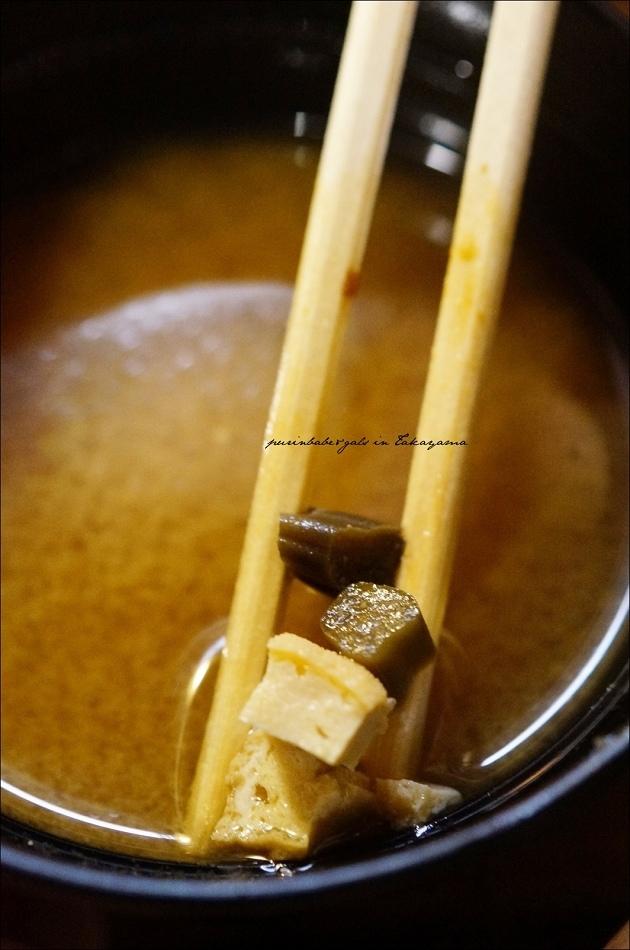 14味噌湯