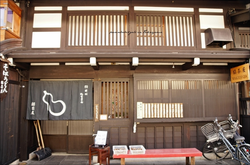 4脇茶屋店面