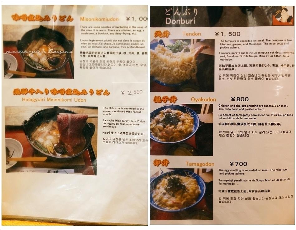 13菜單4