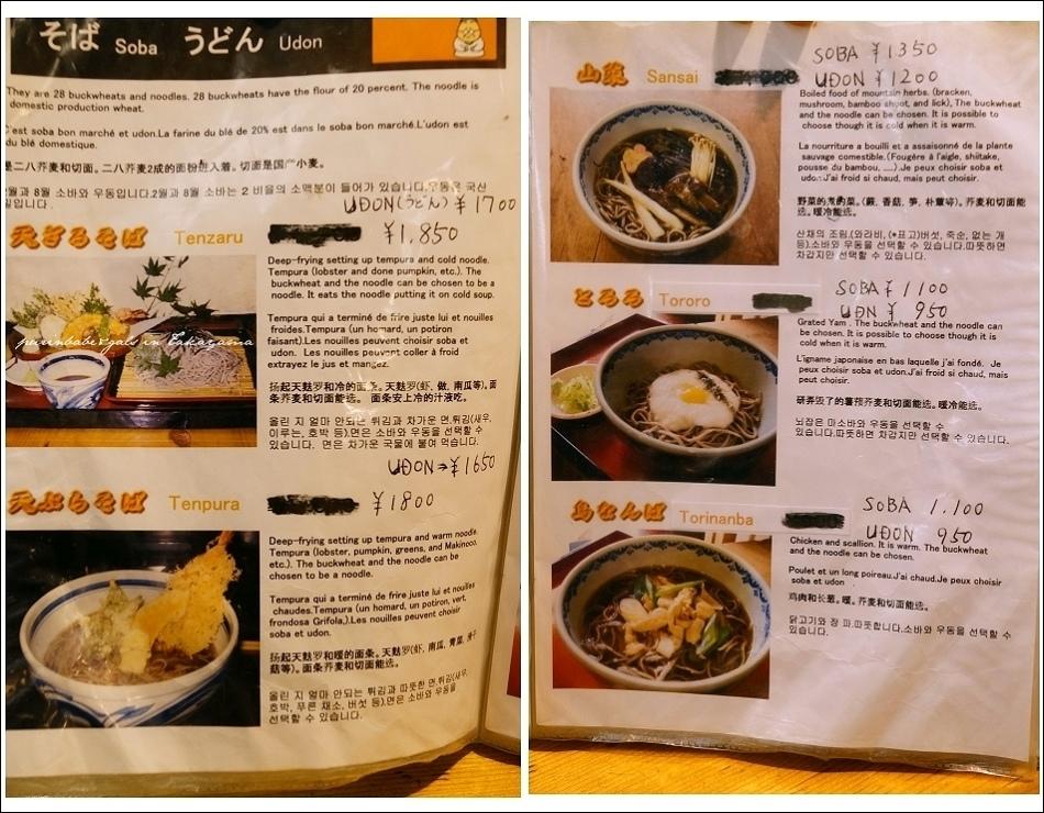 11菜單2