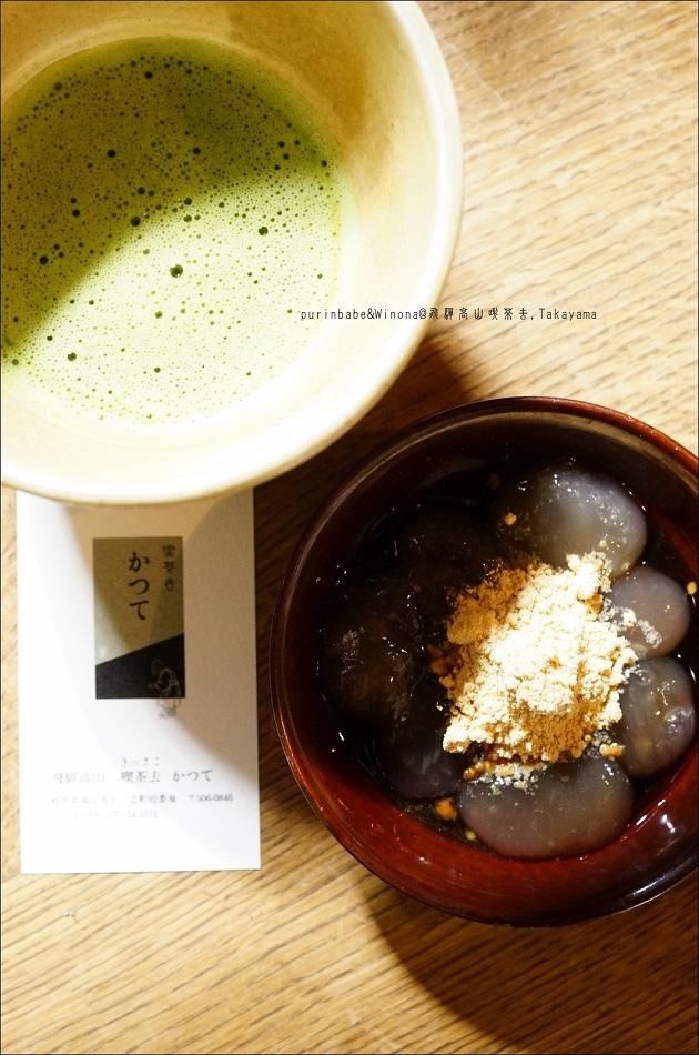 31抹茶與蕨餅2