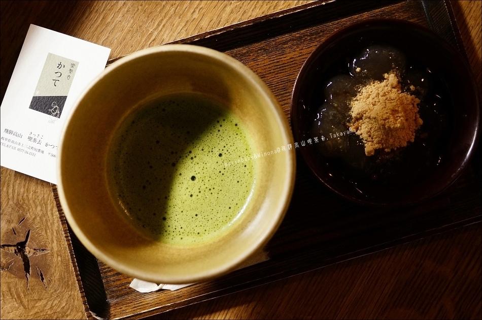 30抹茶與蕨餅1