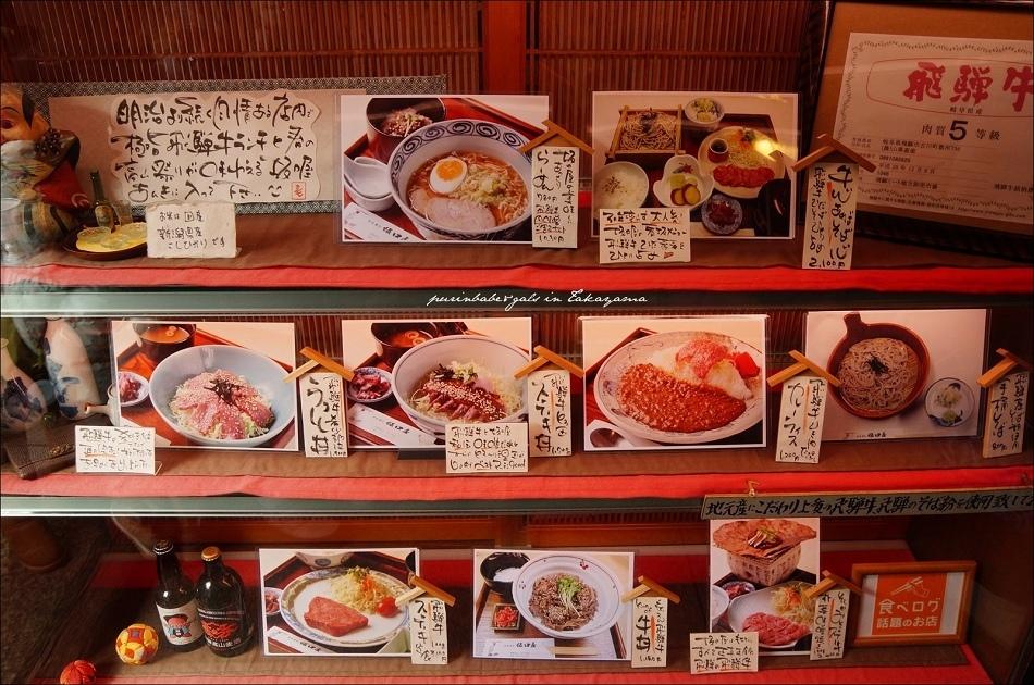 5餐點照片