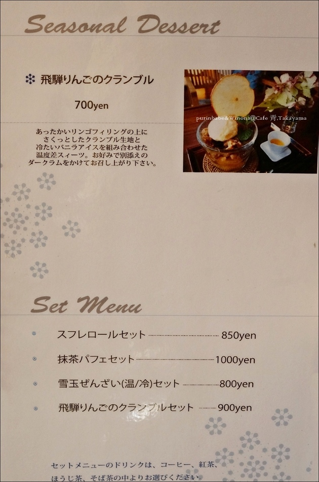 16菜單4