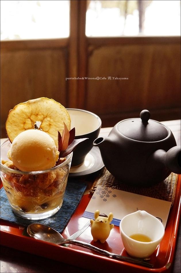 21飛驒蘋果聖代 焙茶1