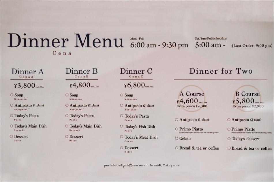 12晚餐價位
