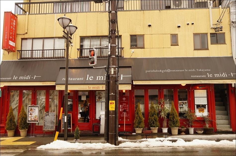 5Restaurant Le Medi