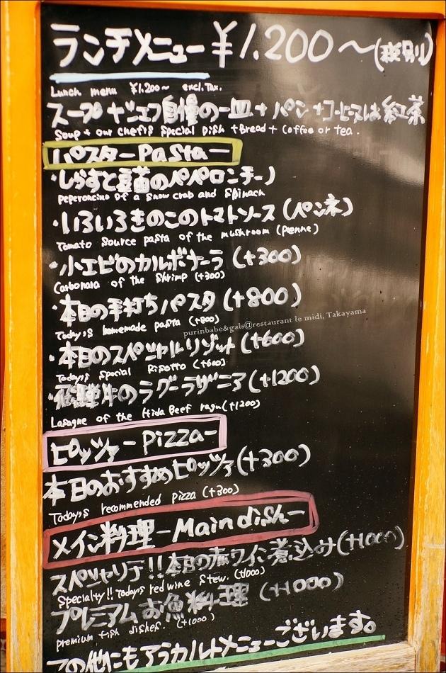 9午間套餐1