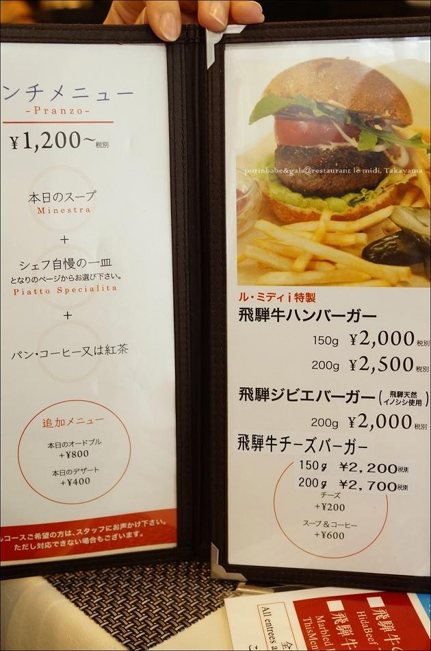 10午間套餐2