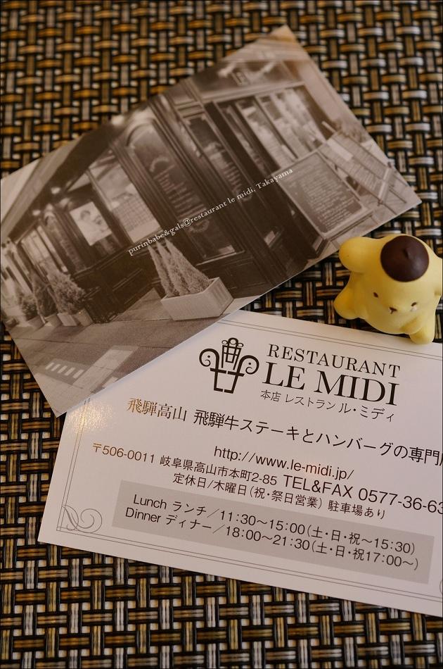 36Restaurant Le Medi名片