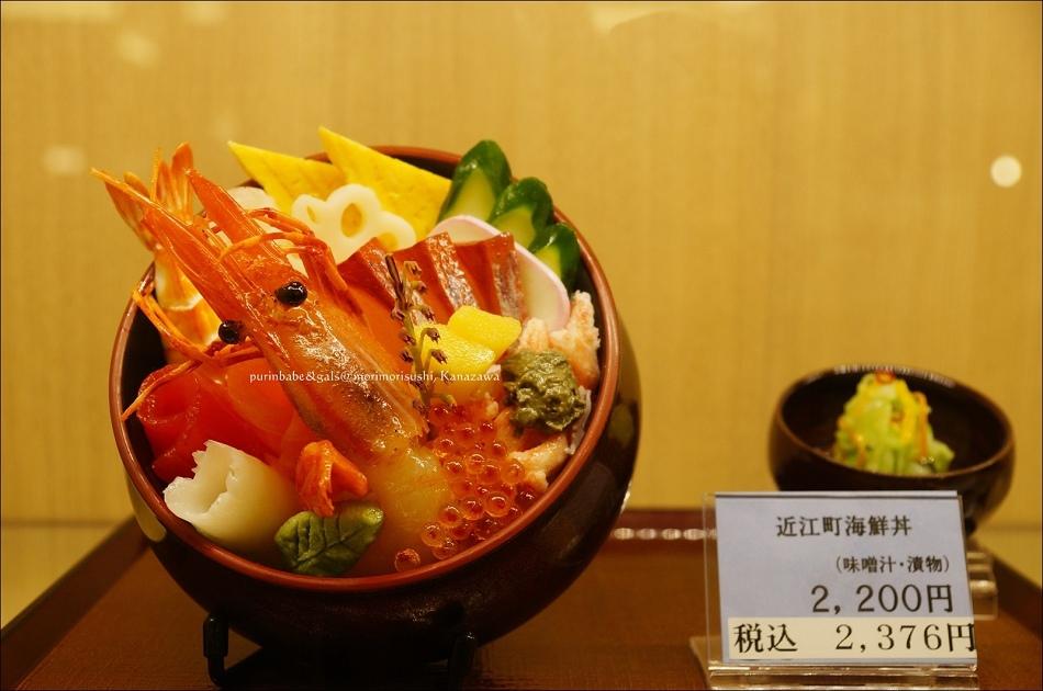 11morimori壽司3
