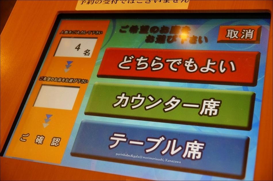 12電腦操作預約座位1