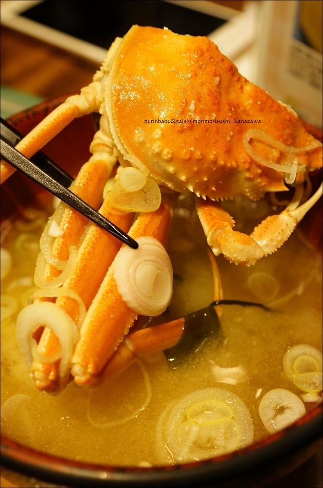 23螃蟹湯