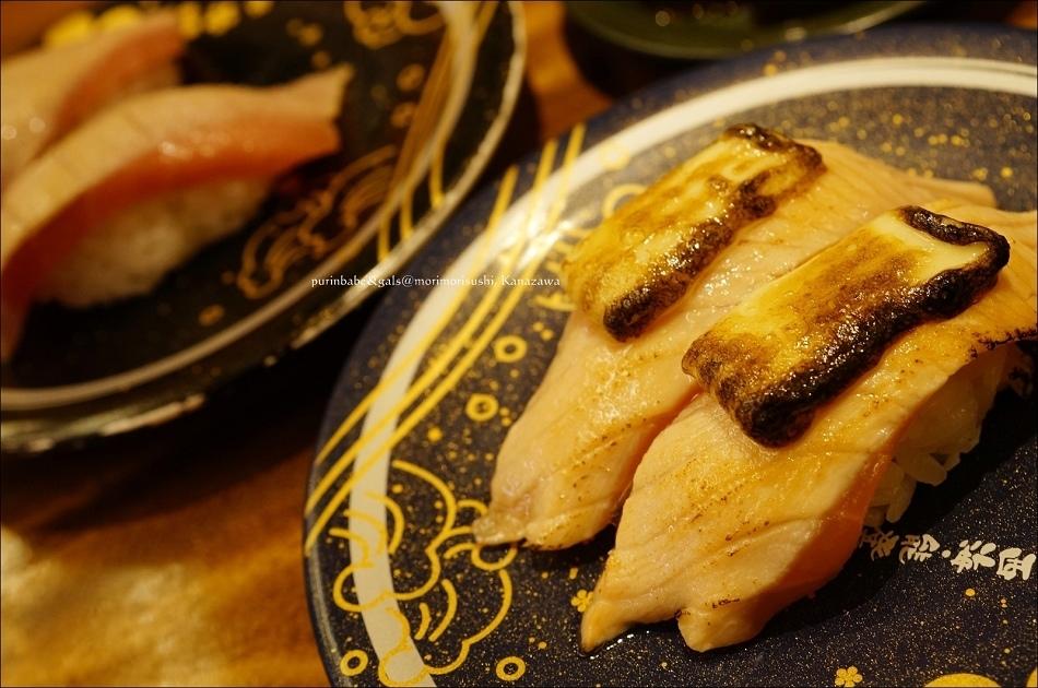 31美乃滋炙燒鮭魚