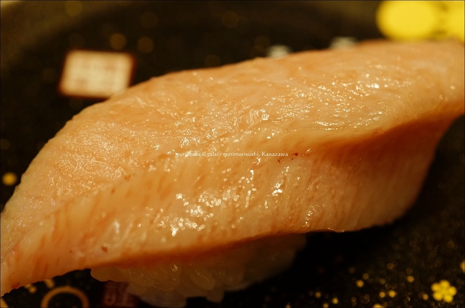 28鮪魚肚
