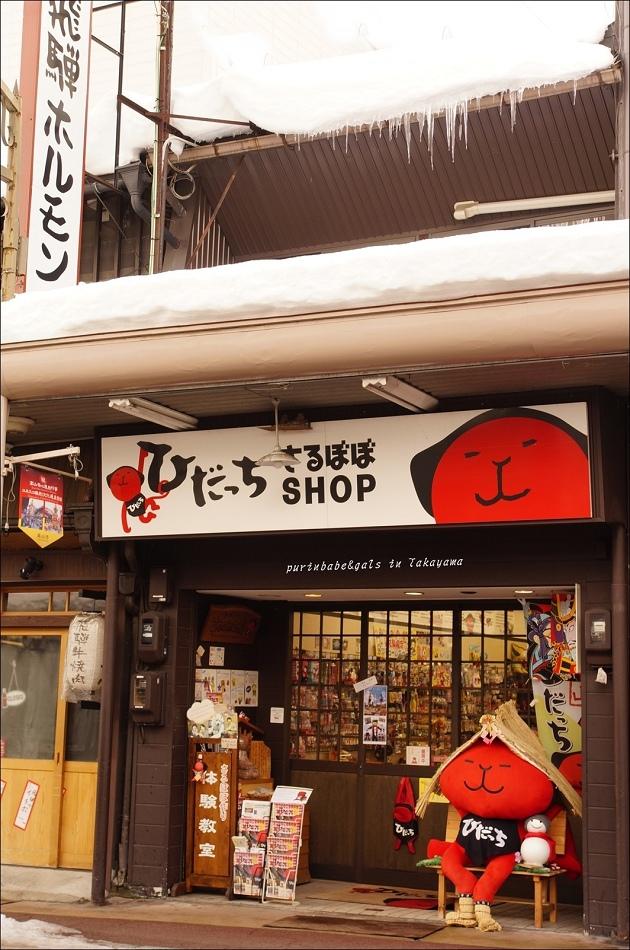 8猴子娃娃專賣店1