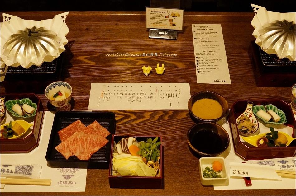 15晚餐1