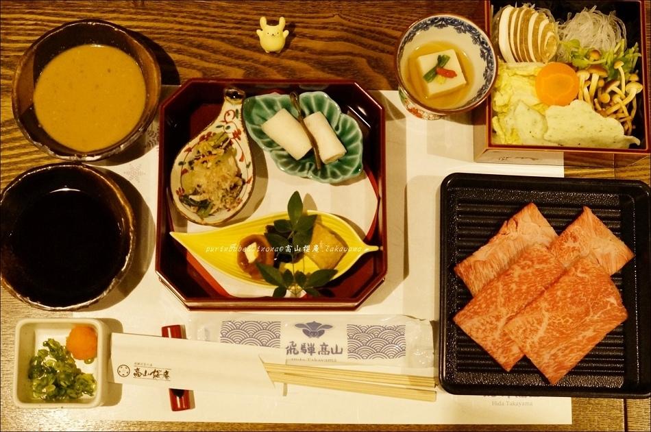 40高山櫻庵晚餐