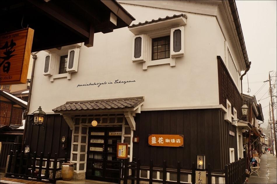 12藍花珈琲店