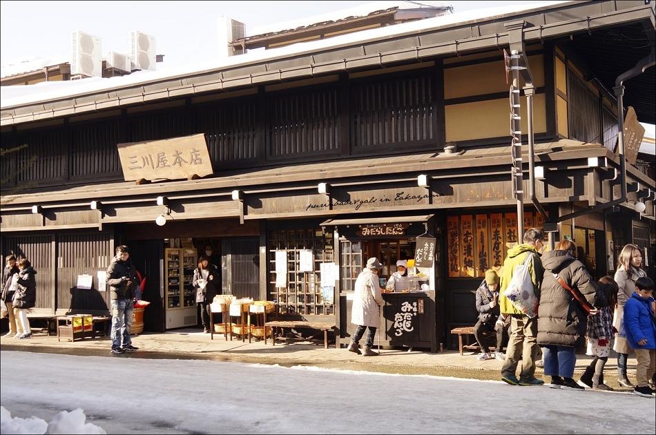 21三川屋本店